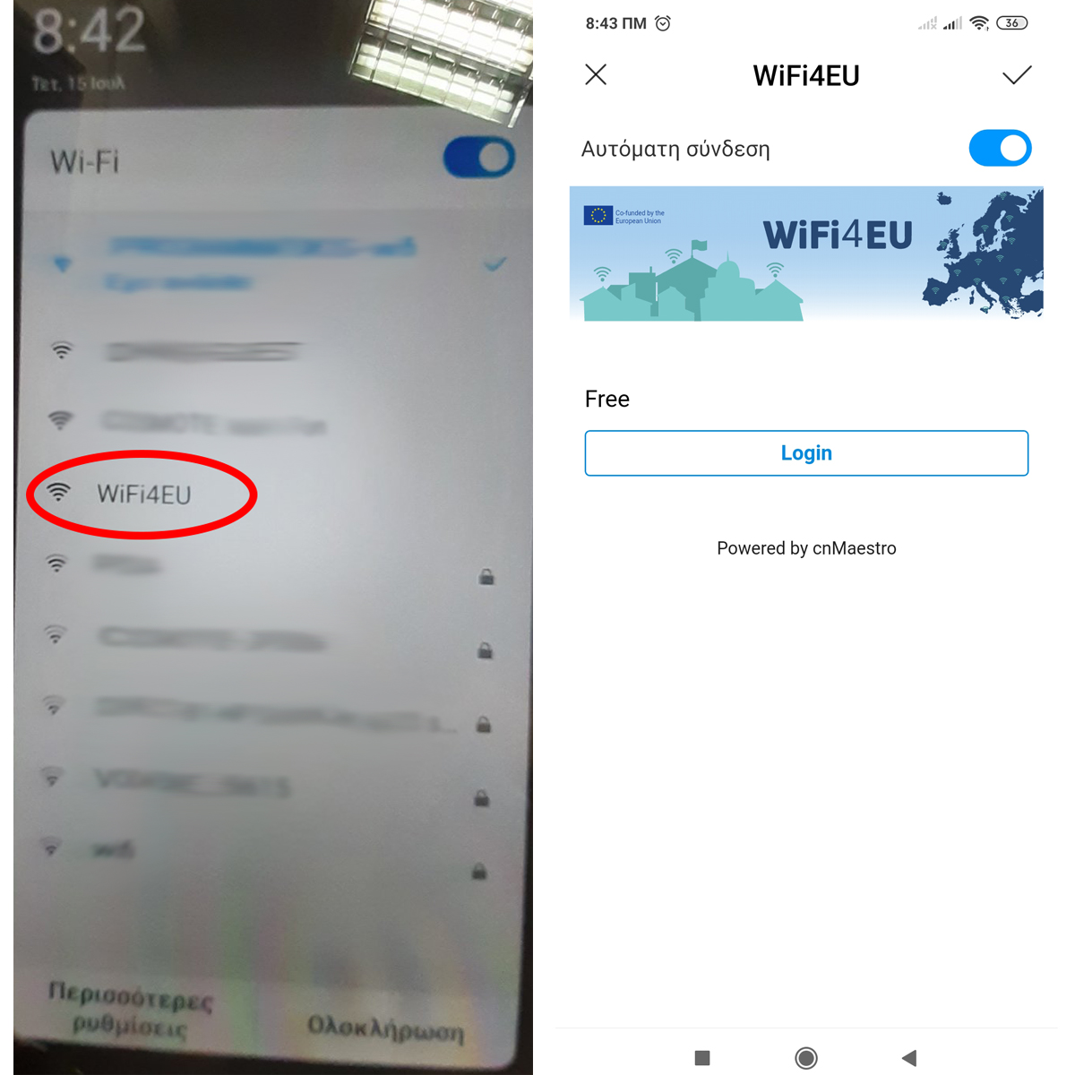 WiFi4uLogin