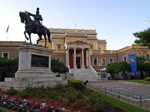 «Επίσκεψη  στο Εθνικό Ιστορικό Μουσείο στο Μέγαρο Παλαιάς Βουλής».